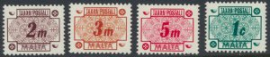 Malta 1973 New Design Postage Due - as TAXXA POSTALL as per scan see details