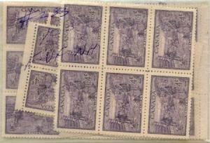 Canada 1949 USC #283 Mint x 100  inc. Blocks - Most VF All NH - Cat. $30.00