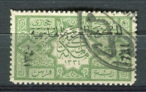 SAUDI ARABIA; 1917 early Hejaz Hashemite 1340 Optd. fine used 1/4Pi value