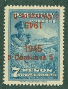 PARAGUAY 404 MNH DOUBLE SURCHARGE INVERTED   BIN $15.00