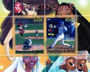Benin 2007 Pekin 2008 Olympics Baseball  SS MNH