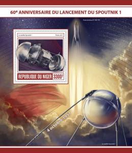 NIGER - 2017 - Sputnik 1 Launch, 60th Anniv - Perf Souv Sheet - MNH