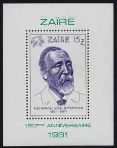 Zaire 1036 MNH UPU, Heinrich von Stephan