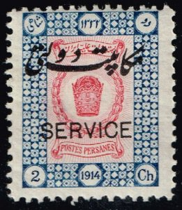 Iran #O42 Imperial Crown - Reprint; Unused (3Stars)