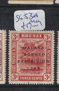 BRUNEI (P1912B)   MBE 3C  SG 53A    MOG