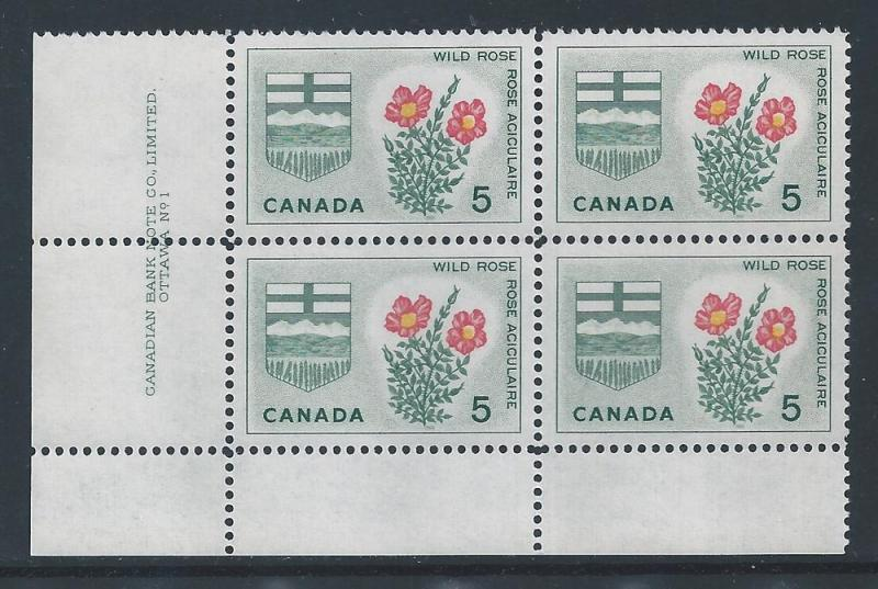 Canada #426 LL PL BL Prov Flowers & Coats-of-Arms  5¢ MNH11