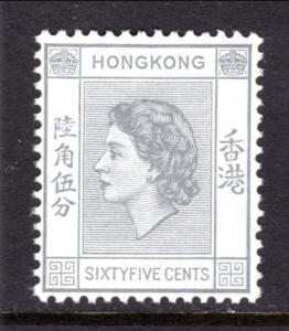 Hong Kong 193 MNH VF