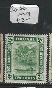 BRUNEI (P0205B)  RIVER SCENE 2 C  SG 62    MOG