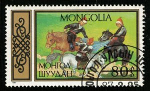 1987, Mongolia, 80T (RT-1349)