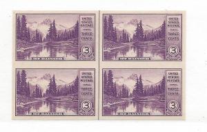 United States,758,Mt. Rainier Imperf Vert. Line Blk(4), MNH