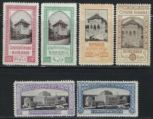 Romania Scott 198-203 Mint Hinged