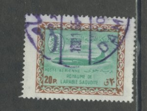 Saudi Arabia C32  Used cgs (3)