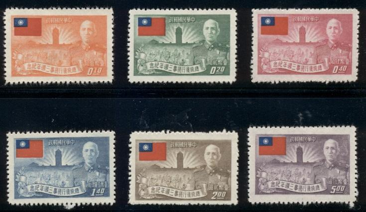CHINA #1064-9, Complete set, unused no gum as issued, VF, Scott $366.00