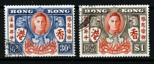 HONG KONG King George VI 1946 Complete Victory Set SG 169 & SG 170 VFU