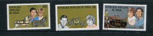 Congo Peoples Republic #604-6 MNH  - Make Me A Reasonable Offer