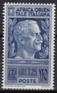 1938 Italian East Africa Scott 13 Victor Emmanuel MH