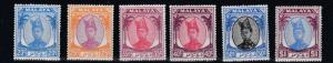 TRENGGANU  1949 - 55  S G  79 - 85   VALUES  TO $1    MH