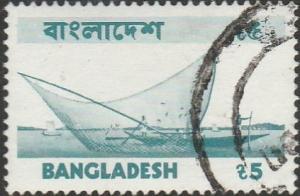 Bangladesh, #105 Used  From 1976-77
