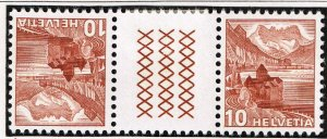 Switzerland Stamp tête-bêche gutter pair SELVAGE H/STAMPS MNH LOT #B-3