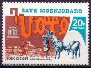 Pakistan. 1976. 410. UNESCO. MNH.