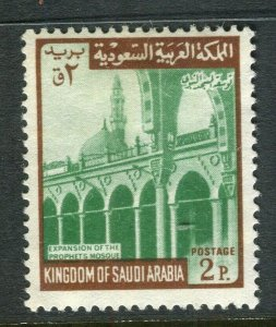 SAUDI ARABIA; 1968 early Prophet's Mosque issue Mint hinged 2p. value