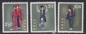 Ryukyu Islands # 66-68, Dancers, Short Set, NH, 1/3 Cat.