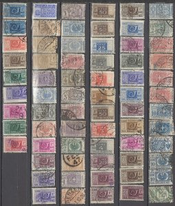 COLLECTION LOT OF #1119 ITALY 69 PARCEL POST STAMPS  1914+ CLEARANCE