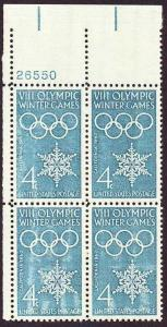 US Scott 1146 MNH PB, Plate Block of 4 (4 cents) for $1.00 Free Shipping