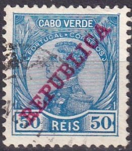 Cape Verde #105 F-VF Used CV $3.50 (Z2522)
