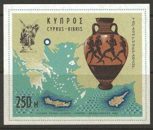 CYPRUS SGMS308 1967 ATHIETIC GAMES NICOSIA MNH