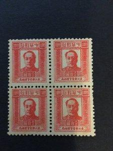 china LIBERATED AREA stamp block, unused, MNH, north east, rare, list#250