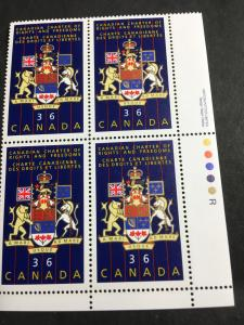Canada USC #1133i Mint Plate Block of Four MF VF-NH Cat. $12 1987 Charter Rights