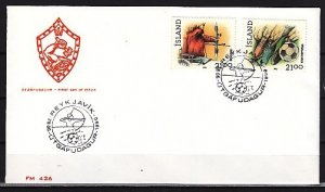 Iceland, Scott cat. 700-701. Archery & Soccer issue. First day cover. ^