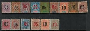 French Guinea 1912 SC 48-62 Mint/MNH 48,57 Mint SCV $66.00 Set
