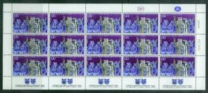 Israel, 412, MNH, 50th Anniversary of Habimah National Theater 1970  Full Sheets