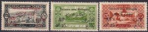 Lebanon #B1-3  Unused CV $12.7  (Z3775)
