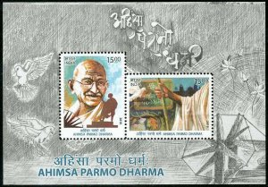 HERRICKSTAMP NEW ISSUES INDIA Sc.# 3121a Ahimsa Paramo Dharma S/S