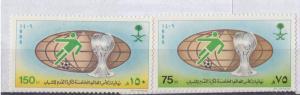 SAUDI ARABIA 1989 WORLD CUP FOR YOUTH SOCCER   SC 1094-95  MNH