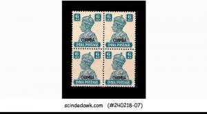 CHAMBA STATE - 1942-47 6a KGVI SG#117 - BLK OF 4 - OVPT - MINT NH
