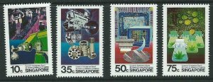 SINGAPORE SG531/4 1986 ECONOMIC DEVELOPMENT   MNH