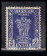 India Used Fine ZA4280