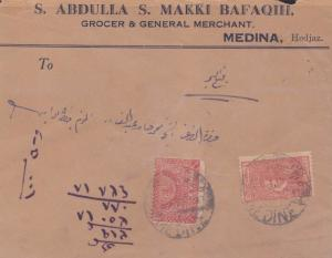 1950 Saudi Arabia Cover from Madin w/ Madina Posta M franked by 1/2Pi  and 1/8 p