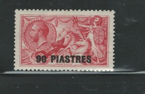 G.B. OFFICE IN TURKISH EMPIRE 1921 #63 MH (ALMOST MNH) C.V.$30.00