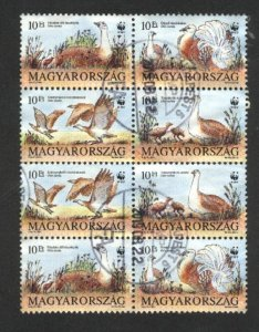 Hungary #3429a   (8)   used VF 1994 PD