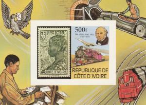 Ivory Coast #519   MNH   CV $6.75   (K388)