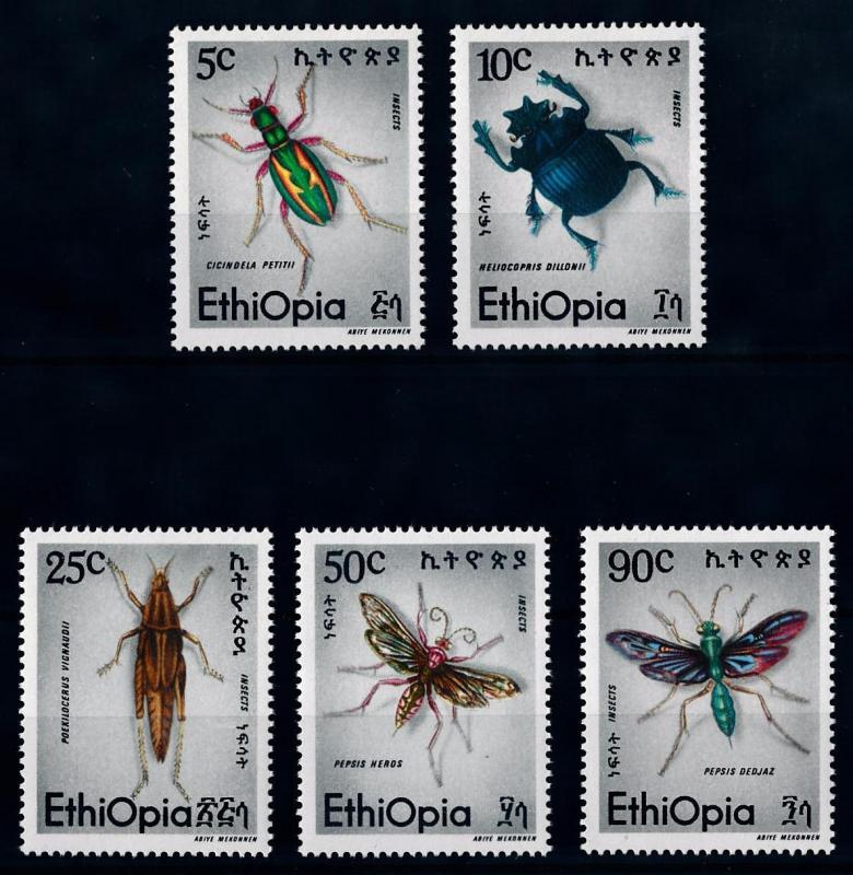 [65628] Ethiopia 1977 Insects  MLH