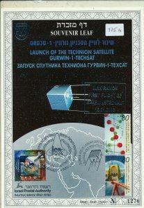 ISRAEL 1995 TECHNION SATELLITE GURWIN 1 TECH SAT S/LEAF CARMEL # 175a