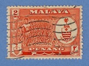 Malaya Penang 57 Used H Pencil Mark-Pineapple, Crest & Palm