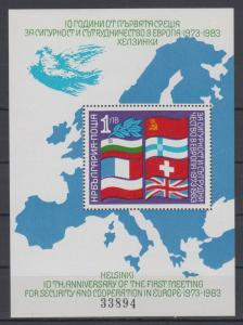 Bulgaria 1982 Mi129 Security and Cooperation in Europe mini sheet MINT