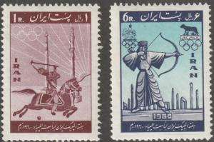 Persian/Iran stamp, Scott# 1159-1160, MNH, pair of stamps, 17th Olympic games,